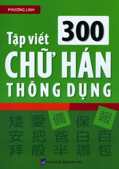 Tập Viết 300 Chữ Hán Thông Dụng (Tái Bản 2019)