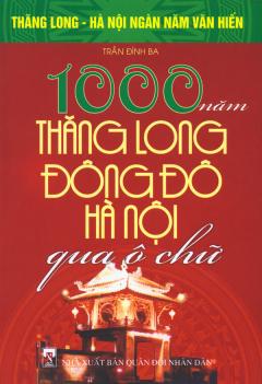 Bộ Sách Kỷ Niệm Ngàn Năm Thăng Long - Hà Nội - 1000 Năm Thăng Long - Đông Đô - Hà Nội Qua Ô Chữ