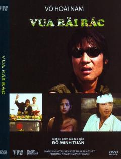 Vua Bãi Rác - Phim Việt Nam (DVD)