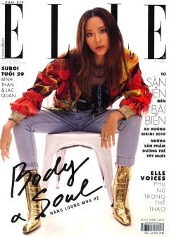Phái Đẹp - Elle - Số 105 (Tháng 7/2019)