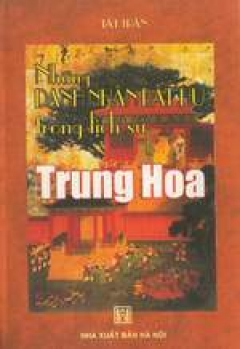 Những danh nhân bất hủ trong lịch sử Trung Hoa- Trúc Lâm thất hiền