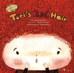 Tori's Red Hair