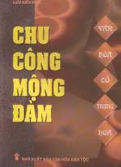Văn hoá cổ Trung Hoa- Chu Công mộng đàm