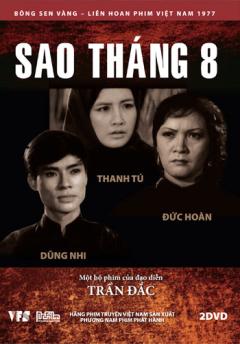 Sao Tháng 8 - Phim Việt Nam (DVD)