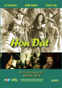 Hòn Đất - Phim Việt Nam (DVD)
