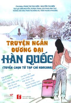 Truyện Ngắn Đương Đại Hàn Quốc