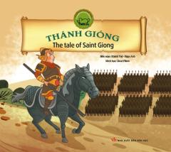 Thánh Gióng (Song Ngữ Anh - Việt)