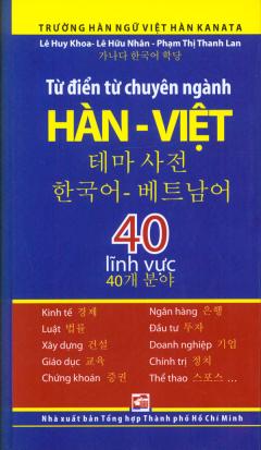 Từ Điển Từ Chuyên Ngành Hàn - Việt