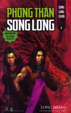 Phong Thần Song Long - Tập 6: Song Long Tụ Hội