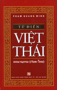 Từ Điển Việt - Thái