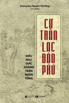 Cư Trần Lạc Đạo Phú