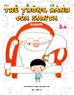 Thẻ Thông Hành Của Santa
