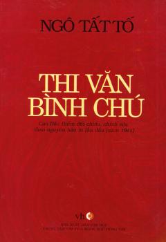 Thi Văn Bình Chú