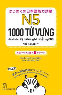 1000 Từ Vựng Dành Cho Kỳ Thi Năng Lực Nhật Ngữ N5