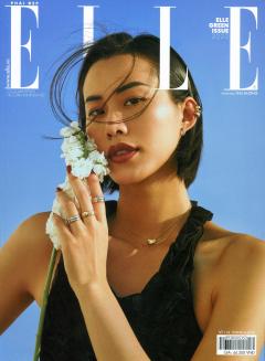 Phái Đẹp - Elle - Số 114 (Tháng 4/2020)