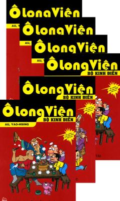 Ô Long Viện - Bộ Kinh Điển - Trọn Bộ 12 Tập