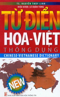 Từ Điển Hoa - Việt Thông Dụng