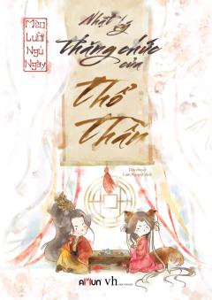 Nhật Ký Thăng Chức Của Thổ Thần (Tái Bản 2020) (Tặng Kèm Postcard + Bookmark)