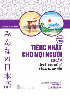 Tiếng Nhật Cho Mọi Người Sơ Cấp Bản Mới: Tập Viết Theo Chủ Đề Với Các Bài Văn Mẫu