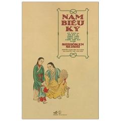Nam Biều Ký - An Nam Qua Du Ký Của Thủy Thủ Nhật Bản Cuối Thế Kỷ XVIII