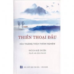 Thiền Thoại Đầu