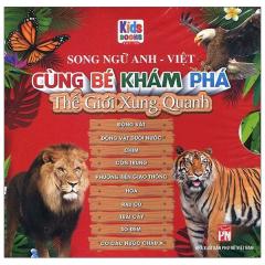 Boxset Cùng Bé Khám Phá Thế Giới Xung Quanh (Song Ngữ Anh-Việt) (Bộ 10 Cuốn)