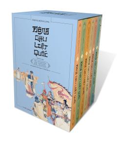 Đông Chu Liệt Quốc (Bộ 6 Tập - Kèm Hộp)