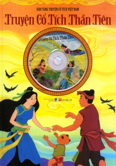 Truyện Cổ Tích Thần Tiên (Kèm Đĩa CD)