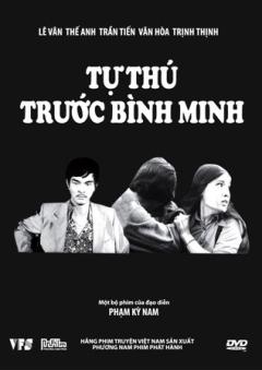 Tự Thú Trước Bình Minh - Phim Việt Nam (DVD)