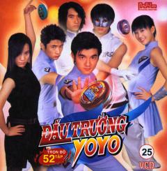 Đấu Trường YoYo - Tập 25 (VCD)