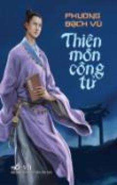 Thiên Môn Công Tử