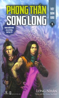Phong Thần Song Long - Tập 9 : Tiệc Bàn Đào