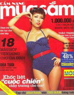 Cẩm Nang Mua Sắm - Số 222 (Tháng 06-2011)