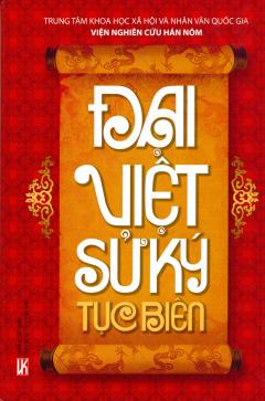 Đại Việt Sử Ký Tục Biên (1676 - 1789)