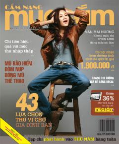 Cẩm Nang Mua Sắm - Số 223 (Tháng 7-2011)