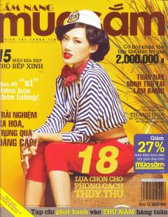 Cẩm Nang Mua Sắm - Số 224 (Tháng 7 - 2011)