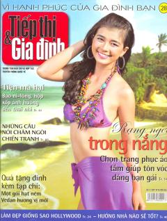Tiếp Thị & Gia Đình - Số 28 (25-7-2011)