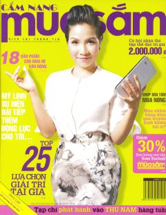 Cẩm Nang Mua Sắm - Số 226 (Tháng 7/2011)