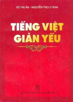 Tiếng Việt Giản Yếu