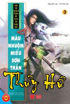 Thủy Hử - Tập 3: Máu Nhuộm Miếu Sơn Thần