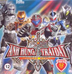 Anh Hùng Trái Đất - Tập 12 - Phim Trung Quốc (VCD)