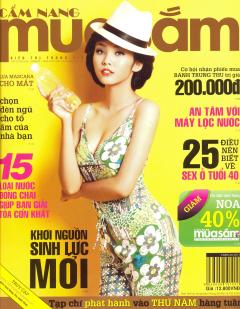 Cẩm Nang Mua Sắm - Số 229 (Tháng 8/2011)