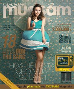 Cẩm Nang Mua Sắm - Số 231 (Tháng 9-2011)