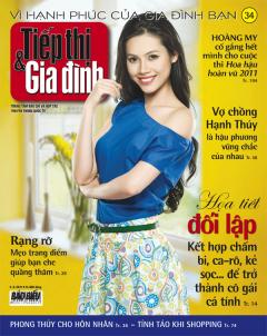 Tiếp Thị & Gia Đình - Số 34 (Tháng 9/2011)