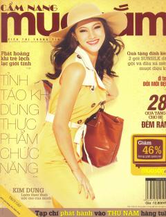 Cẩm Nang Mua Sắm - Số 232 (Tháng 9-2011)