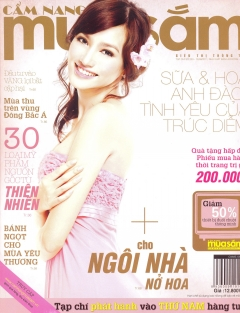 Cẩm Nang Mua Sắm - Số 233 (Tháng 9-2011)