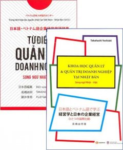 Bộ Sách Ngày Doanh Nhân Việt Nam - Từ Điển Quản Lý Doanh Nghiệp Nhật-Việt - Bộ 2 Cuốn