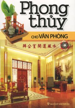Phong Thủy Cho Văn Phòng - Tái bản 2011