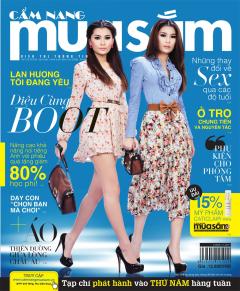 Cẩm Nang Mua Sắm - Số 243 (Tháng 11-2011)