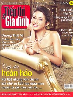 Tiếp Thị & Gia Đình - Số 46 (Tháng 11-2011)